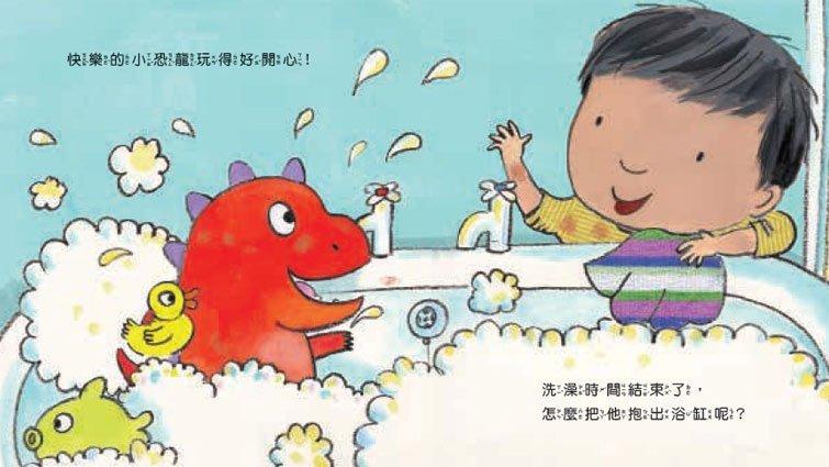 如何引導寶寶,跳到繪本故事裡?