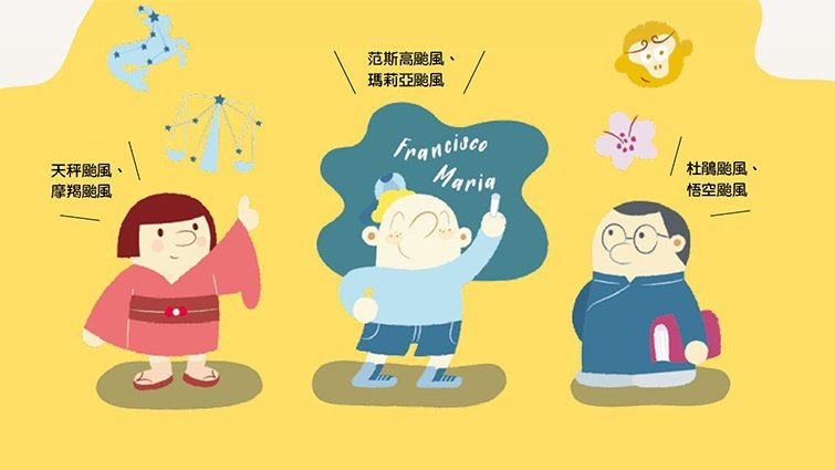 愛上雨天的少年──「天氣即時預報」創辦人黃昱維的自學之路