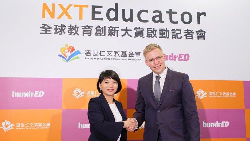 台灣創新教育成果卓越,攜手芬蘭打造世界舞台