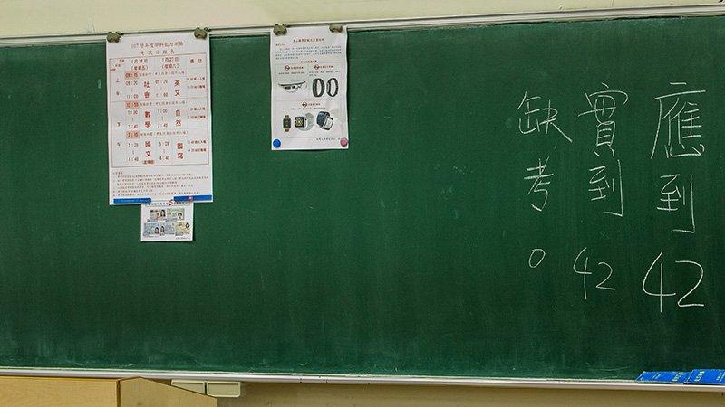 手機關機還會響?高中英聽測驗週末登場,大考中心提醒要「完全關機」