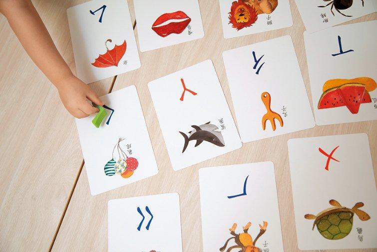 換個方法教注音3:把握辯音敏感期,從玩聲音開始學注音