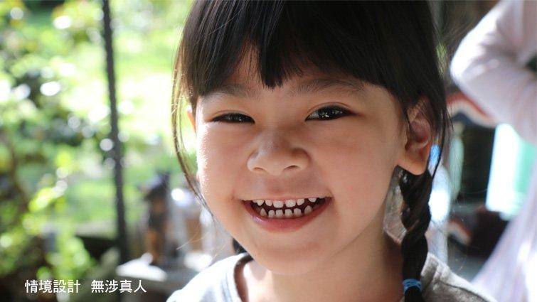 寶貝孩子乳牙,父母要知道的四個重點