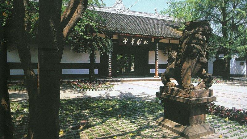 王文華:在西安成都,走讀秦唐三國歷史