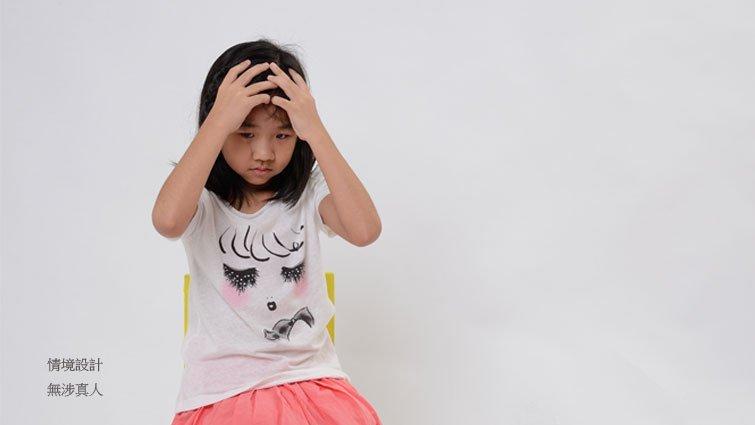 當小孩被好友霸凌 該怎麼辦?