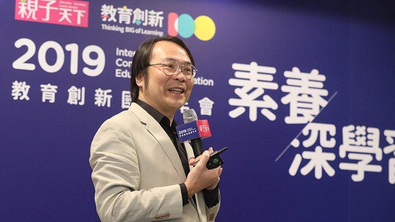Google台灣董事總經理簡立峰:台灣是海不是島,孩子需要航行的勇氣