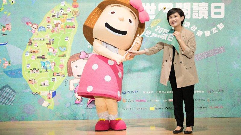 423世界閱讀日 文化部推100+條走讀路線,帶孩子邊讀邊玩