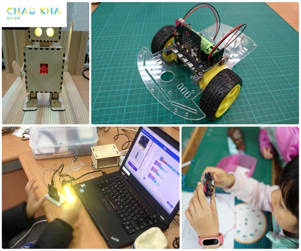 兒童也會物聯網 !micro:bit程式設計體驗
