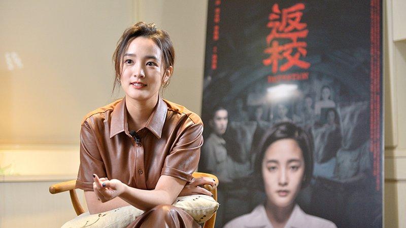 《返校》女主角王淨: 媽媽離婚後可以做自己,我也努力做自己