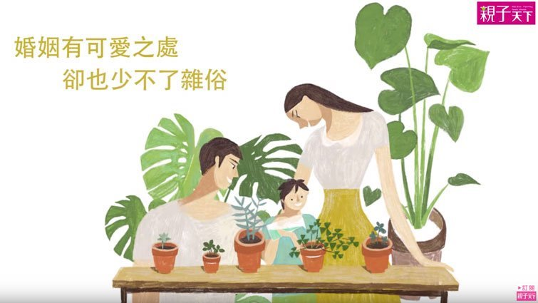 鄧惠文醫師:有你,更能做自己│親子天下影音
