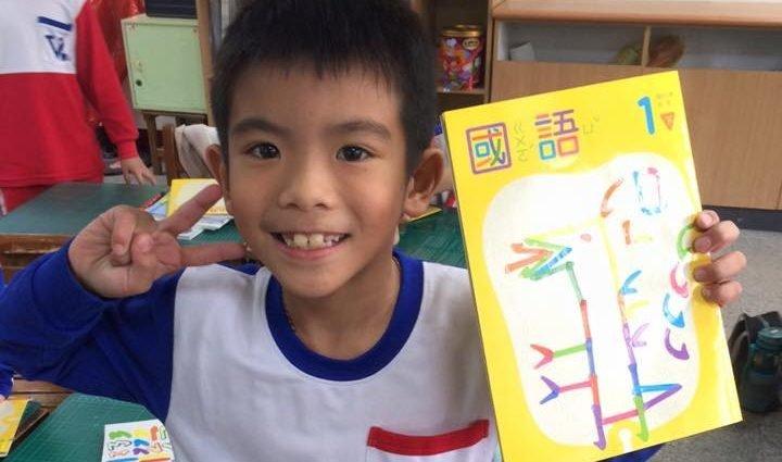 讓孩子愛上學習的課本該長什麼樣子?
