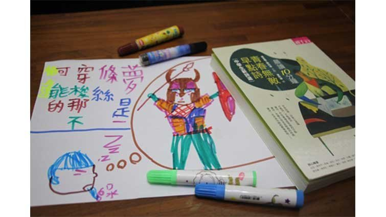 【Sama記事本】春青無敵早點詩