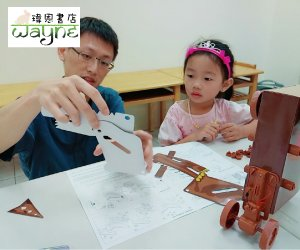 4M 創意玩具動手做:Logiblocs(警報科技)