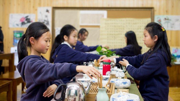 孔裔公學,注重六藝的國際學校