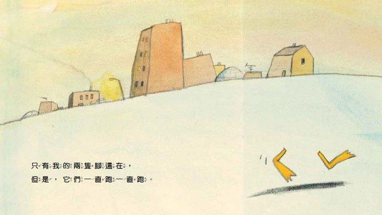 海狗房東:無心一吼,親子兩傷:《大吼大叫的企鵝媽媽》的親職示範教學