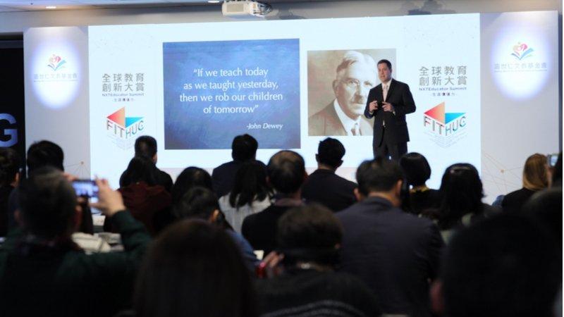 離開學校能帶走什麼?全球教育創新大賞推「生涯價值力」