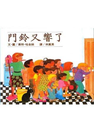 【小熊媽的熊族選書】關於數學的啟蒙教育:繪本篇