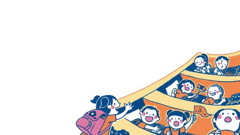 為什麼小學低年級的教室在低樓層?