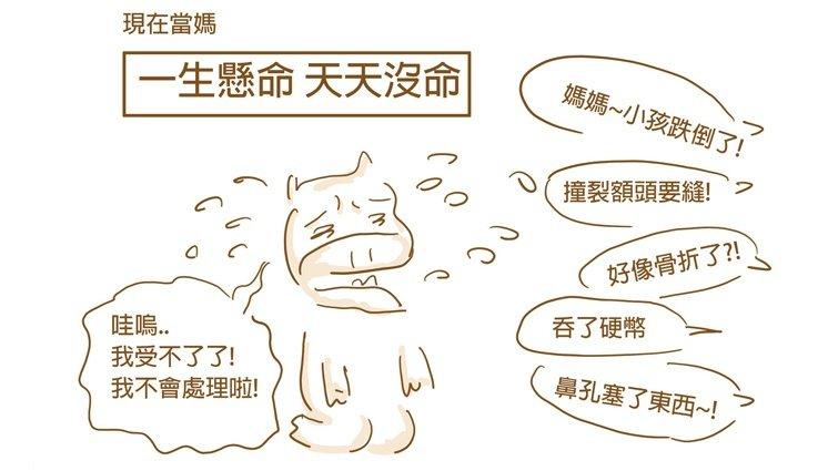 小劉醫師:當外科醫師遇到自己孩子吞食異物...