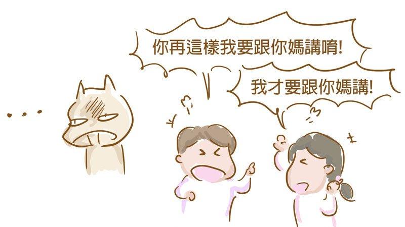 小劉醫師:手足爭吵,要到幾歲才會停阿?