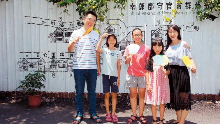 南郭國小資優班設計思考社群:走讀課程,百年官舍活過來