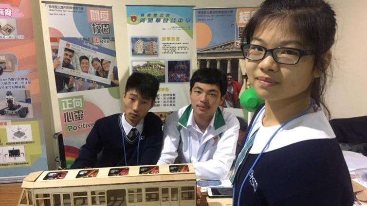 2018台北創客嘉年華 全台師生創意大爆發