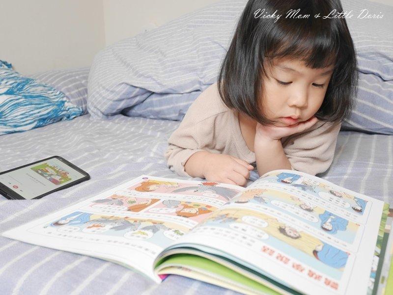 【開箱分享】|幼兒| 親子天下 有聲故事書APP