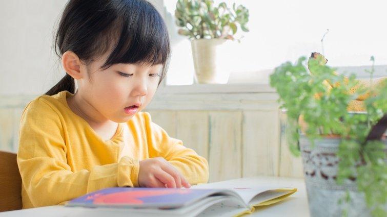 學會學習 從閱讀開始