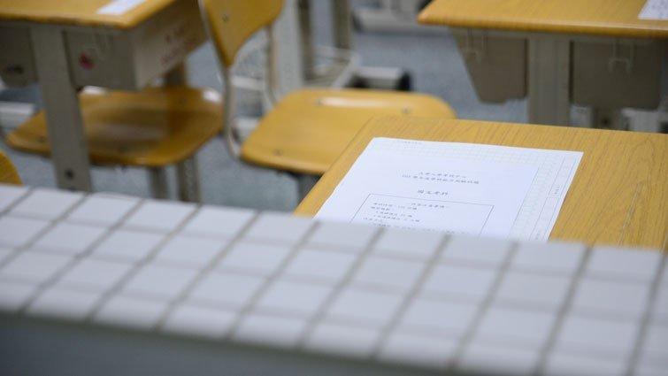 學測英文科趨勢「不考文法考用法」 重視國際觀和思考力