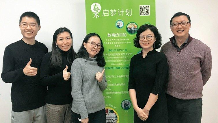 上海春禾青少年發展中心 打造中國學生版TED
