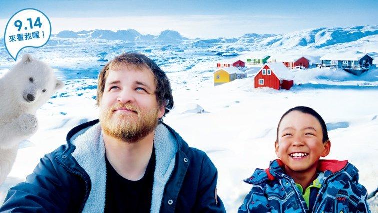 《北極上學趣》熱血老師在極光小學的震撼教育!(得獎名單請見文末)