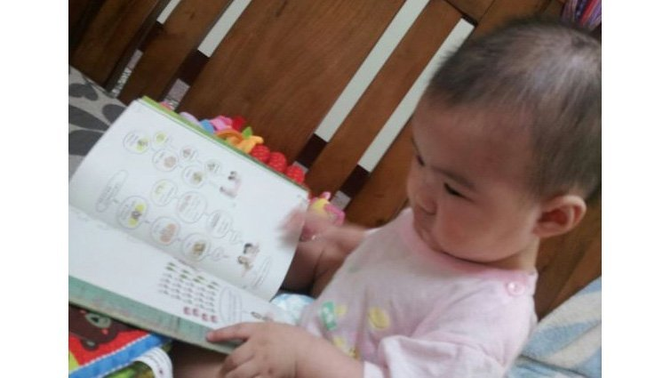 【怡辰老師的閱讀天地】怎麼挑選適合小小孩的閱讀書單:0~3歲書單