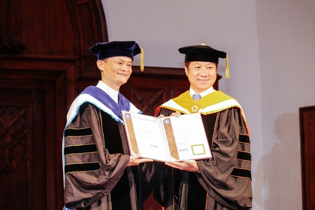 獲頒台師大教育學名譽博士, 馬雲:思考30年後要什麼人才?