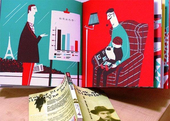 海狗房東:《我的爺爺》裡的生活時間學【可大可小話繪本】