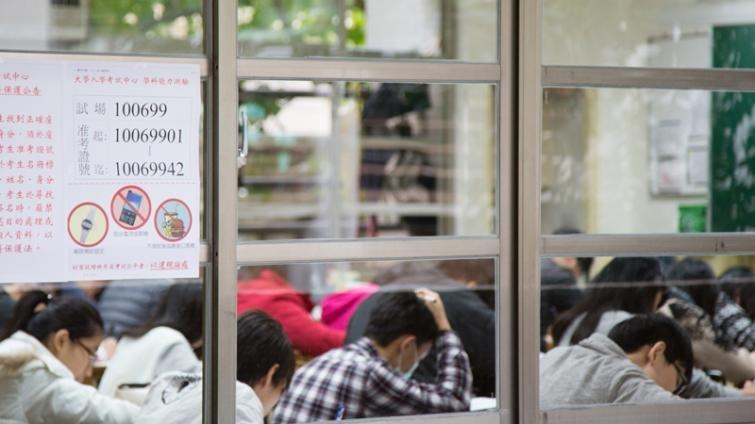明年起單科零分也能申請大學,真正的挑戰是教學