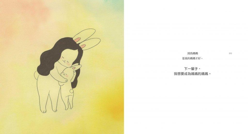 「謝謝妳成為我的媽媽」南韓插畫家給母親的暖心告白