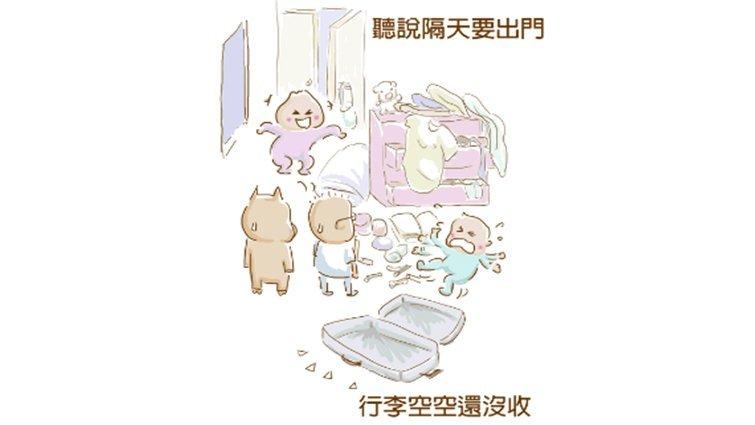 小劉醫師:我們大手拉小手,一同出遊去