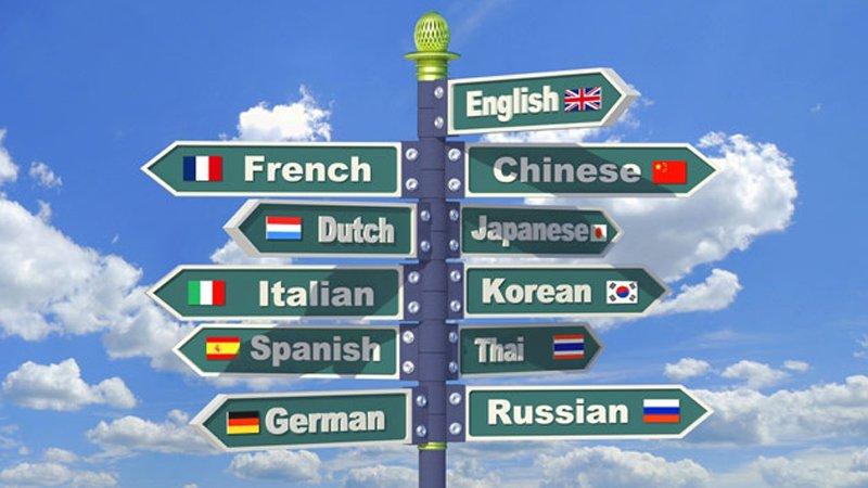 第二外語 哪種語言最有用?