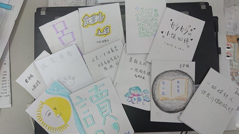 小說帶領孩子領略人生風景!資深教師分享為青少年選書的哲學