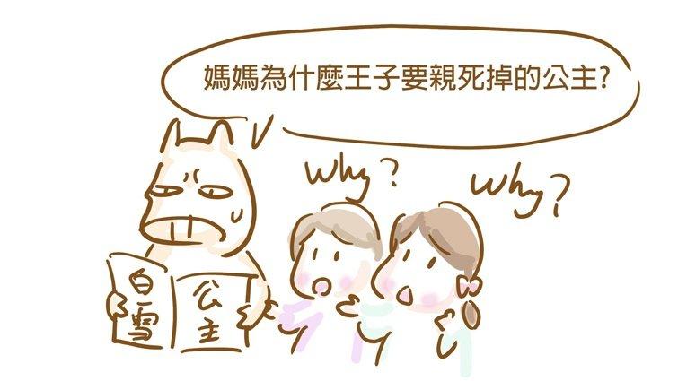 小劉醫師:親子共讀,受益的不只是「子」更是「親」