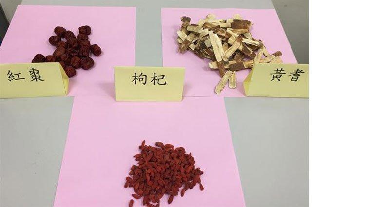 空污過敏增3成 黃耆養生茶不可少