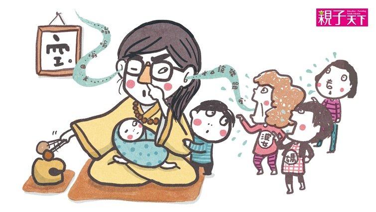 宅女小紅:對待婆婆、媽媽與路人心態大不同