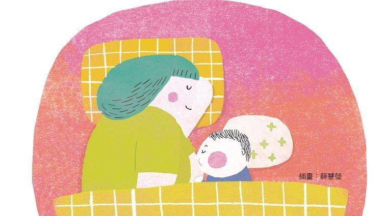 黃瑽寧:怎麼讓寶寶好好睡覺?(上篇)
