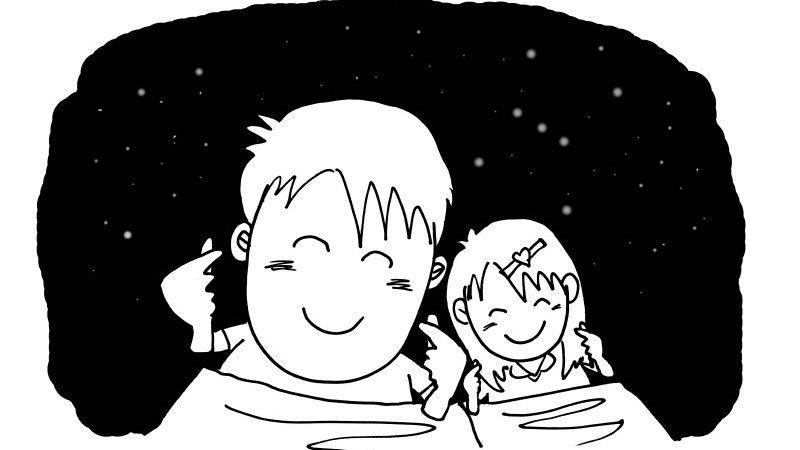 老ㄙㄨ老師:每天在孩子心裡 存下幸福記憶