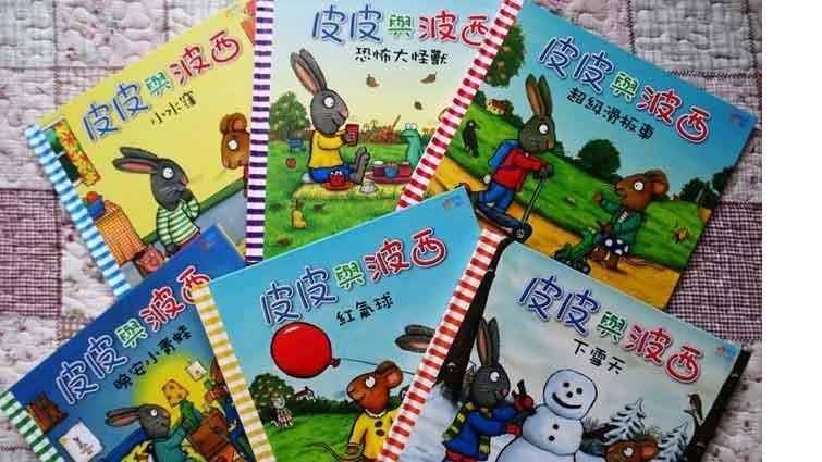 【小熊媽的熊族選書】讓友誼的溫暖,永留心中——我讀《皮皮與波西》
