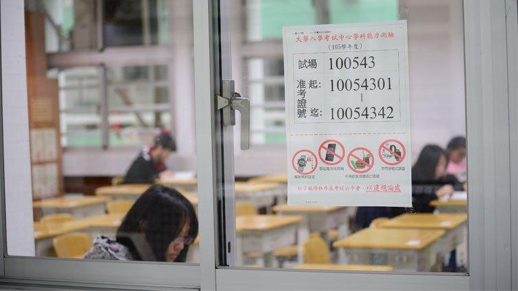 何琦瑜:兩千個孩子學測作文零分的背後