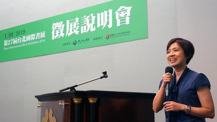 2019第27屆台北國際書展「讀書正好」首度成立「兒童創意區」