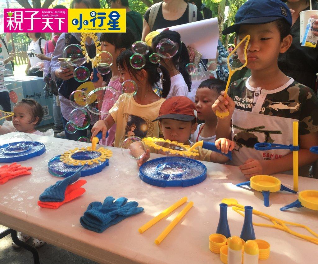 《小孩的科學》STEAM體驗活動