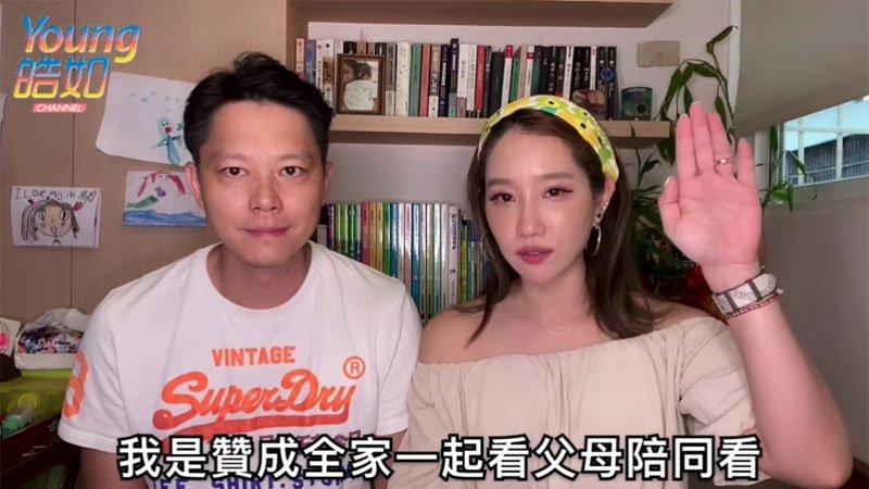 楊皓如:父母能陪同孩子一起看《鬼滅之刃》的5大理由