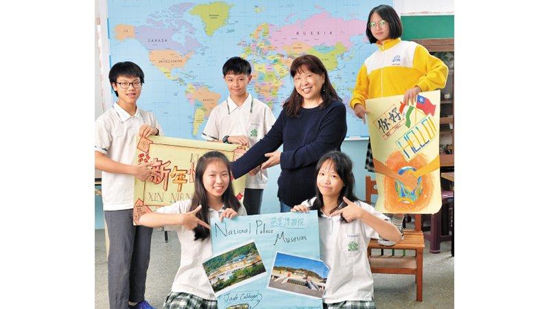 台北市民生國中|不只英語力 給孩子跨文化溝通力