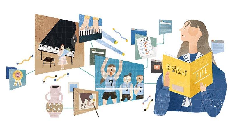 【學習歷程】為高中3年,說一個好故事吧!